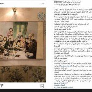 واکنش صابر ابر به حذف عادل فردوسیپور از تلویزیون