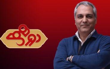 «مهران مدیری» با برنامه اش کار دست مدیر شبکه نسیم داد